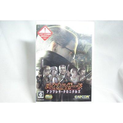 [耀西]二手 純日版 任天堂 Wii 惡靈古堡 保護傘編年史 安布雷拉編年史 含稅附發票
