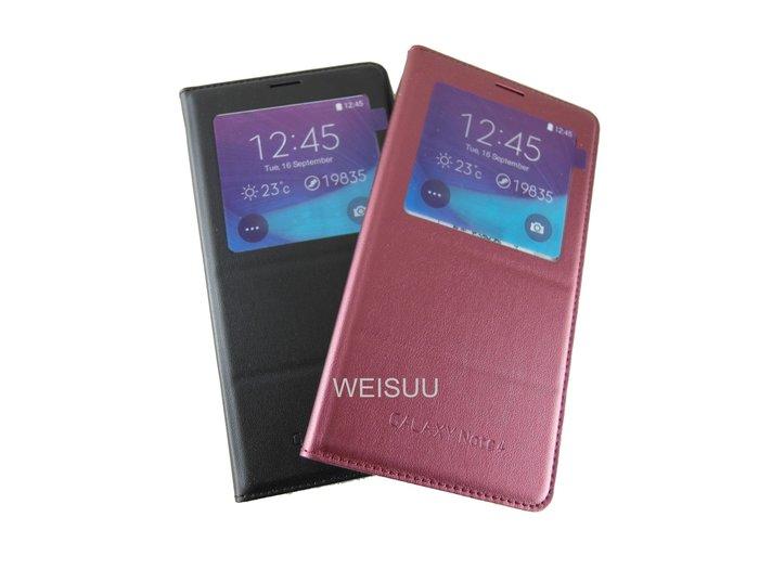 {偉斯科技} Samsung 三星 Note4 S-View Classic 智能視窗透視皮套 手機殼 保護套