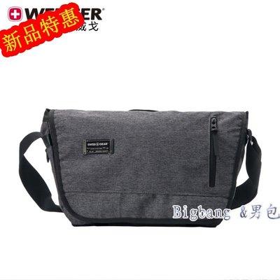 [bigbang&男包]BBHA.25新款後背包Wenger/威戈瑞士軍刀Swissgear單肩包13寸電腦背包斜挎包郵