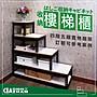 空間特工( 訂製專區 )消光黑免螺絲角鋼 工作桌 工業風 組合櫃 辦公傢俱 書桌 學習桌 收納櫃 置物層架 床架