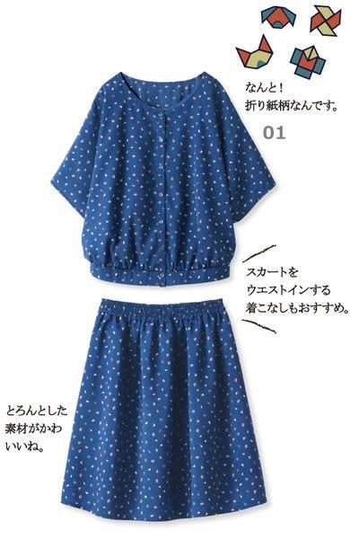 Syrup 春裝 摺紙印花 寬鬆甜美短袖上衣+短裙兩件套 (現貨款特價)