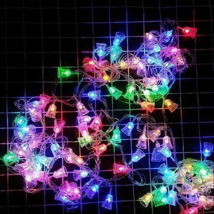 LED{{小鈴鐺}}燈串 庭院婚禮節慶裝飾燈 (插電款)