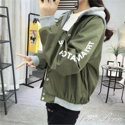外套女春秋季新款韓版學生印花寬鬆夾克衫情侶休閒棒球外衣    全館免運