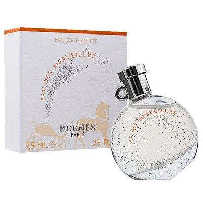 【美妝行】HERMES  Merveilles 愛馬仕 橘采星光 女性淡香水 7.5ML 小香