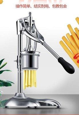 薯條機 樂創薯條機超長網紅大薯條擠壓器...