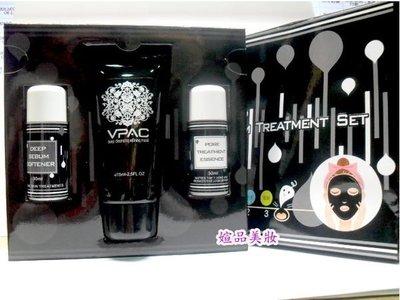 媗品美妝-V-PAC速淨毛孔清潔粉刺拔除3步驟 黑面膜+軟化水+收斂水 1組199元
