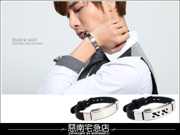 惡南宅急店【0037B】特價‧西德316L手錶設計『鈦鋼錶帶式手環』情侶對鍊可。單款價