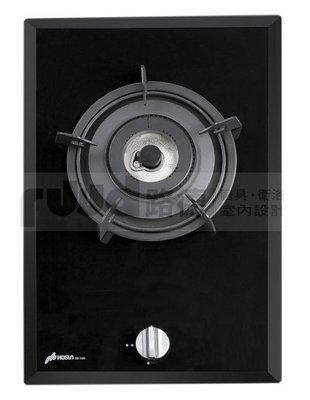 【路德廚衛】豪山牌SB-1020 單口併爐/玻璃面板瓦斯爐 (美觀又實用) 雙北免運