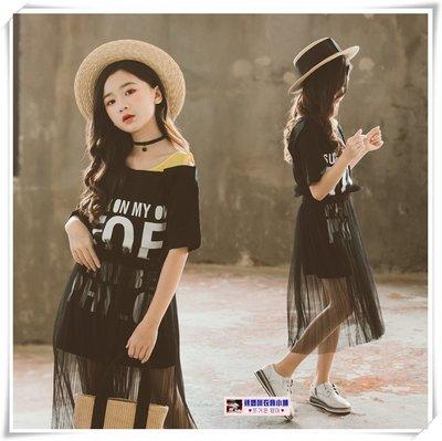 •*~ 辣媽咪衣飾小舖 ~*•❤童裝系列 📣X940957韓版大童夏季甜美萌款可愛中長款T恤洋裝+網紗二件套套裝