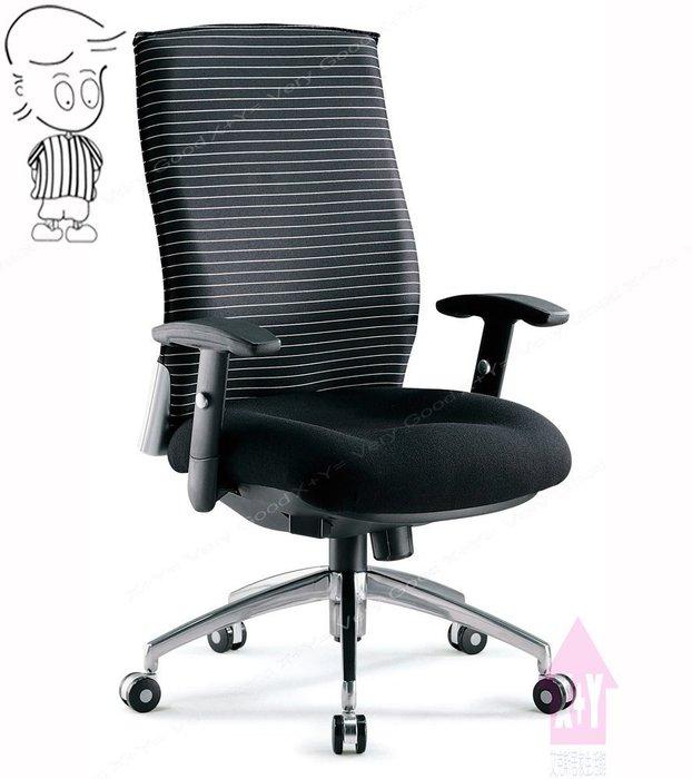 【X+Y時尚精品傢俱】OA辦公家具系列-RE-CA01 扶手辦公椅.電腦椅.學生椅.書桌椅.主管椅.摩登家具