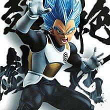 日本正版 景品 七龍珠 超絕戲巧 其之二 超級賽亞人 藍髮 達爾 貝吉塔 模型 公仔 日本代購