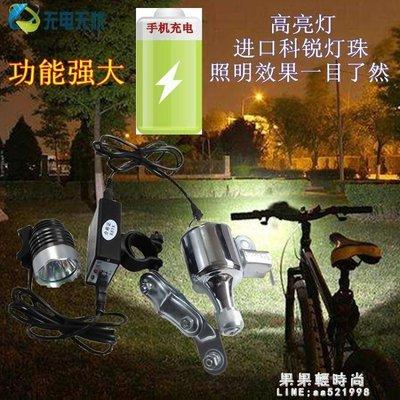 騎行燈 無電無憂山地自行車發電機裝騎行自發電燈裝置單車磨電花鼓發電機-薰衣草❂可開發票