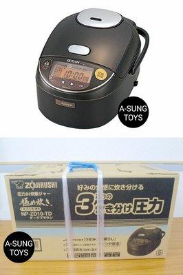 【空運】 zojirushi 象印 NP-ZD10 黑圓厚釜 內鍋 壓力IH電子鍋 6人份 六人份 多段式 壓力IH電鍋