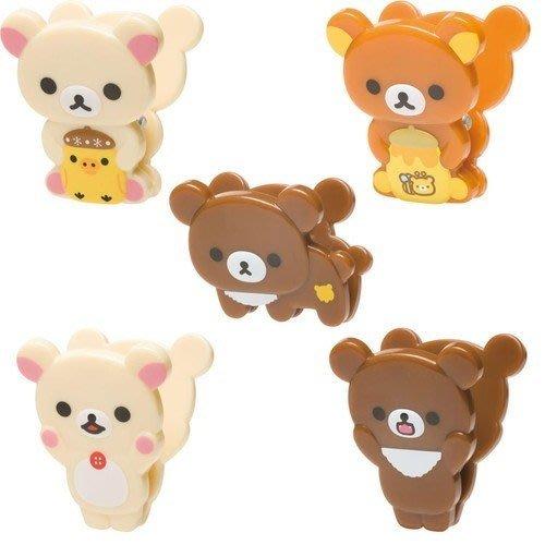 ^燕子部屋 ^ 正版San-X 【 懶熊/牛奶熊/小小熊】造型夾子 5入