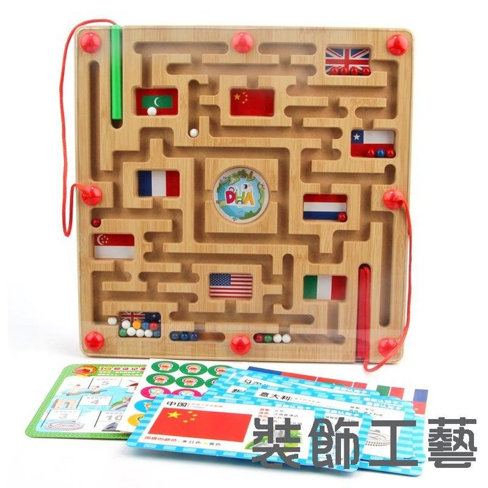 DHA磁性運筆迷宮環游世界迷宮之城走珠兒童親子早教益智玩具