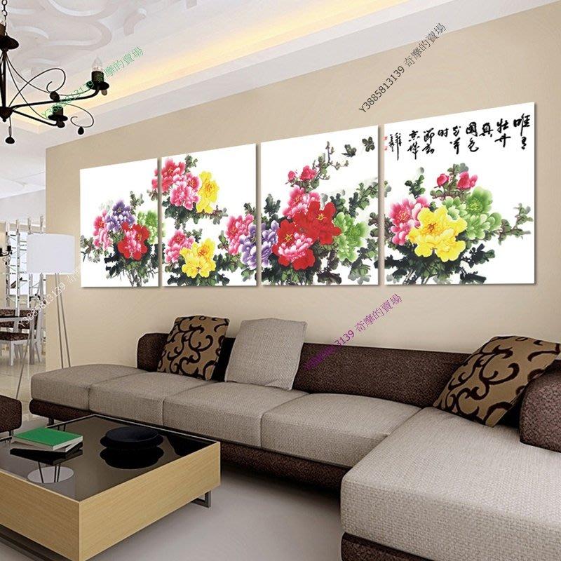 【70*70cm】【厚2.5cm】國花牡丹-無框畫裝飾畫版畫客廳簡約家居餐廳臥室牆壁【280101_045】(1套價格)