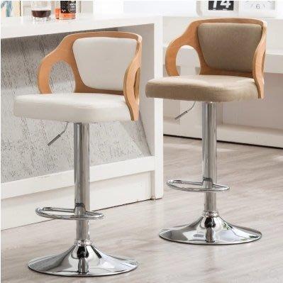 『格倫雅』北歐實木吧臺椅子現代簡約酒吧椅高腳吧凳家用吧臺凳創意升降吧椅^1636