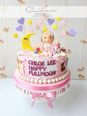 【Connie's Home Sweets】Baby Girl Full Moon Cake, 100 Days Cake, Birthday Cake 滿月 百日宴 生日蛋糕