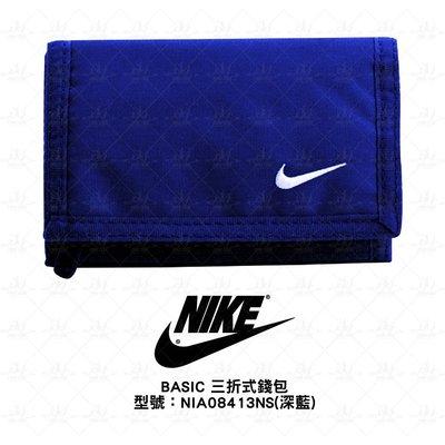 ☆永璨體育☆ NIKE BASIC 三折式 錢包 零錢包 短夾 皮夾 運動錢包 NIA08413NS 深藍