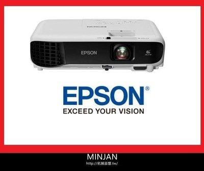 台北商用投影機專賣店 EPSON 愛普生 EB-S41 3LCD 亮彩商用投影機 EB-S31替代款