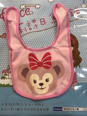☆愛莉詩☆日本帶回-迪士尼雪莉美 棉質 圍兜兜3件組 有現貨$1242