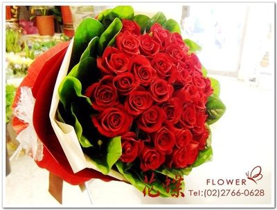 Taiwan Taipei Flowers Shop -台北信義區網路花店~生日.傳情.表白.祝福~紅玫瑰花束