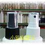 小雅瓶罐屋 /台灣製60ml~500ml白色塑膠瓶/HDPE瓶白噴頭下標區///噴瓶/塑膠瓶/