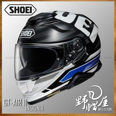 三重《野帽屋》SHOEI GT-Air II 全罩 安全帽 內襯可拆 內墨片 GTAIR2。INSIGNIA TC-2