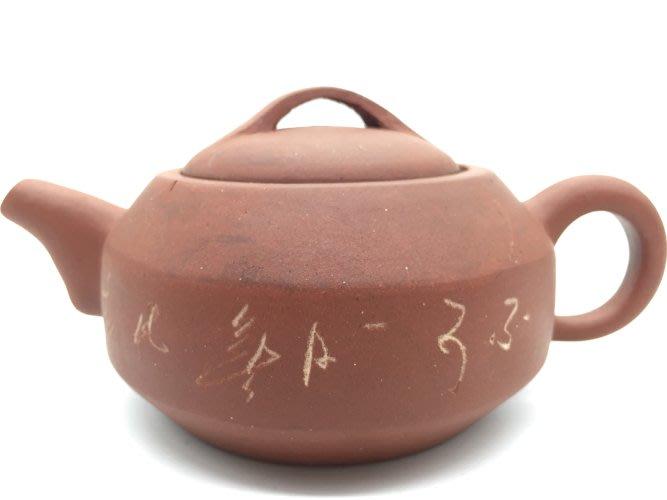 小漢君紫砂壺