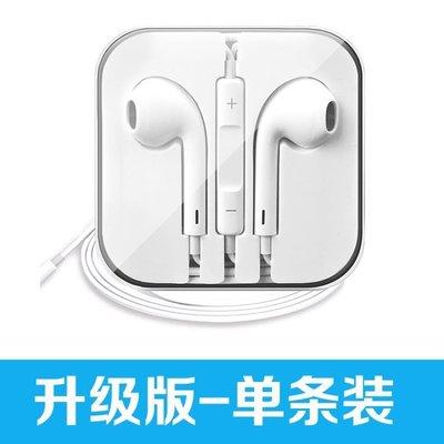 小米耳機入耳式通用小米耳塞原裝type-c安卓耳機專用掛耳式