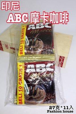 {泰菲印越}     印尼 abc 摩卡咖啡 三合一 摩卡 咖啡