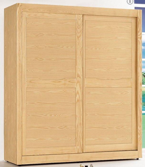 【DH】商品貨號G505-2商品名稱《丹尼》5尺精製實木拉門衣櫃(圖一)備有7尺/另計。優質高雅。主要地區免運費