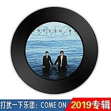 正版預訂/打擾一下樂團《COME ON》2019專輯CD計入銷量星外星唱片