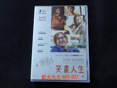 [DVD] - 笑畫人生 Don t Worry , He Won t Get Far on Foot (傳影正版)