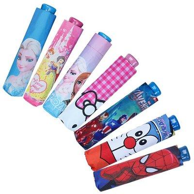 ~幸福家園~卡通KT貓蜘蛛俠雨傘~小學生大號男女童傘~折疊兒童傘~遮陽傘