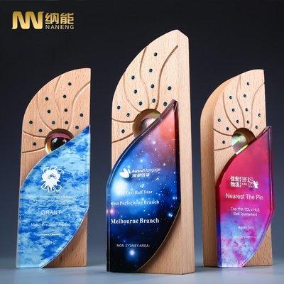 預購款-水晶獎杯定制創意刻字新品木質獎杯定做內雕榮譽企業優秀員工獎杯