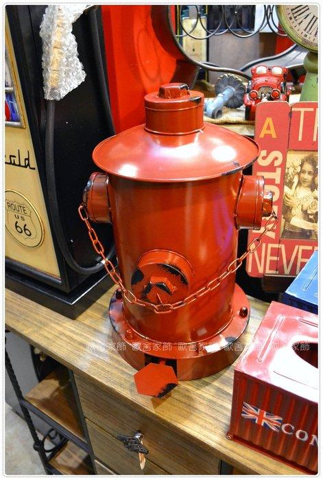 鐵製紅色消防栓造型腳踩垃圾桶 美式工業風復古仿舊居家收納紙簍垃圾箱分類餐廳民宿櫥窗陳列佈置【【歐舍家飾】】