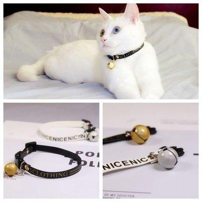 寵物貓咪狗狗皮項圈鈴鐺項鏈泰迪貓貓兔子泰迪頸鏈寵物飾品【全館免運】