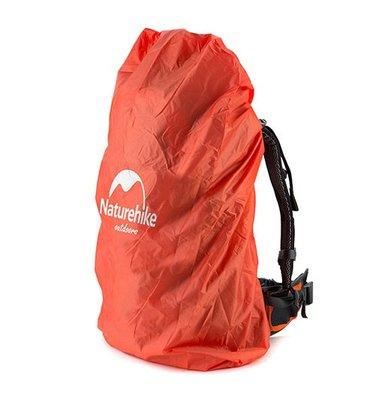 愛上戶外☛ 【20L-30L 現貨】 NH naturehike 背包套 防雨罩 防水罩 50L 75L☛ 背包防雨罩 台北市
