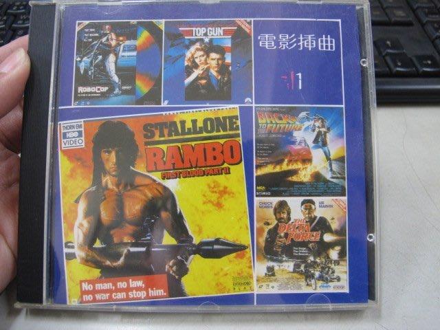 二手舖 NO.2384 CD 電影插曲1 全麗唱片