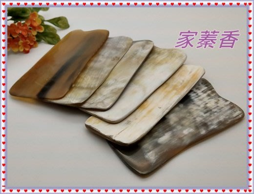 《家蓁香茶坊》精品系列 黃牛四角片 超大厚實 保健美容刮痧板(AN-04)
