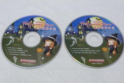 【彩虹小館T12】兒童CD~Halloween萬聖節節目秀(CD1+CD2)_佳音英語