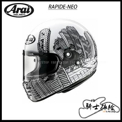 ⚠YB騎士補給⚠ ARAI RAPIDE NEO ROARS 黑白 塗鴉 全罩 安全帽 日本 復古 經典 SNELL
