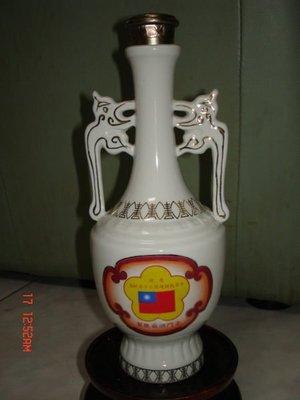 台灣典藏級懷舊的金門老酒瓶(七)