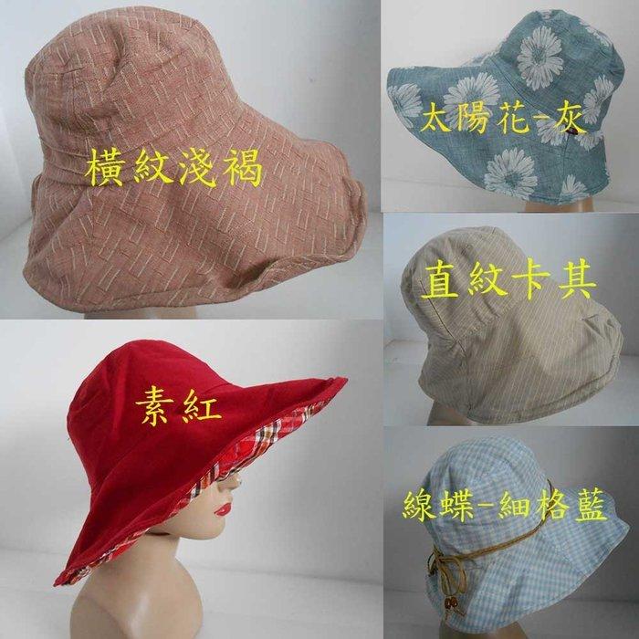 //阿寄帽舖// 素面 扣子 護頸可塑13-15公分帽沿 高爾夫球 遮陽 紳士.淑女帽!!
