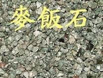 麥飯石灰+中衛屈臣氏聯名~~防塵口罩
