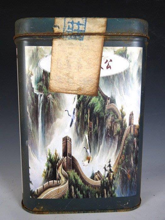 【 金王記拍寶網 】P1549 早期懷舊風中國公泰永茶葉莊 老鐵盒裝普洱茶 奇香佳品 諸品名茶一罐 罕見稀少~