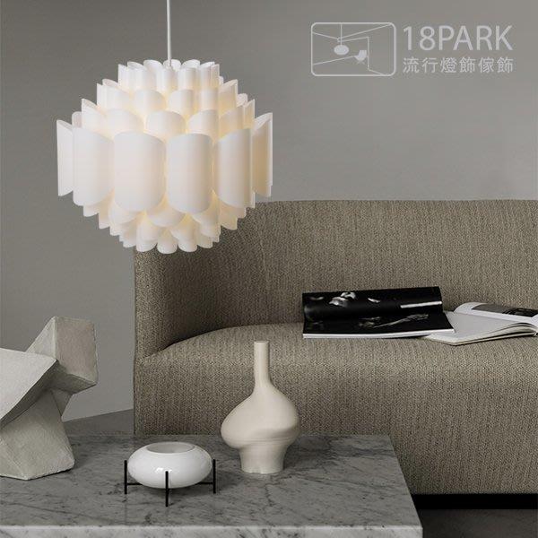 【18Park 】 北歐設計 Light Fort chandelier [ 光堡吊燈-大 ]