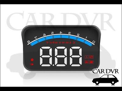 車載HUD OBD-II抬頭顯示器 M6S 汽車通用多功能投影儀 LED大字體高清投影