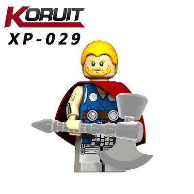 高積木人偶  XP029  雷神索爾 復仇者聯盟 超級英雄 奧丁 洛基 雷神之槌 第三方人偶 非樂高LEGO1004